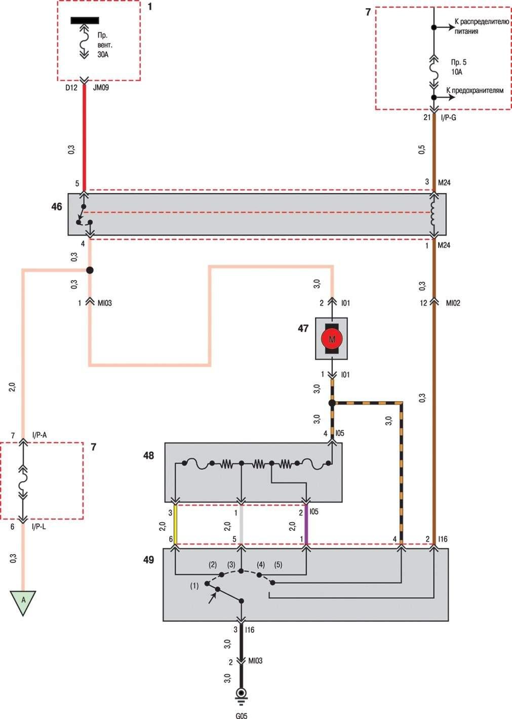 Схема электрооборудования хендай соната фото 381