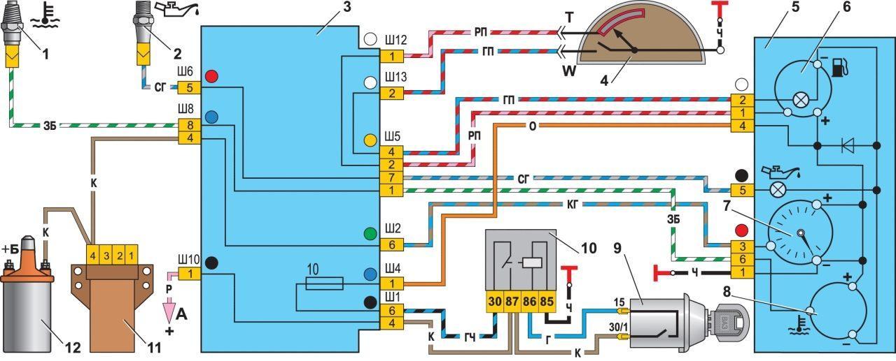Фото №18 - схема подключения датчика уровня топлива ВАЗ 2110