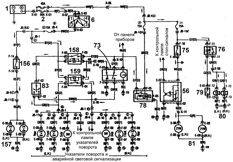 мкп 25а электрическая схема