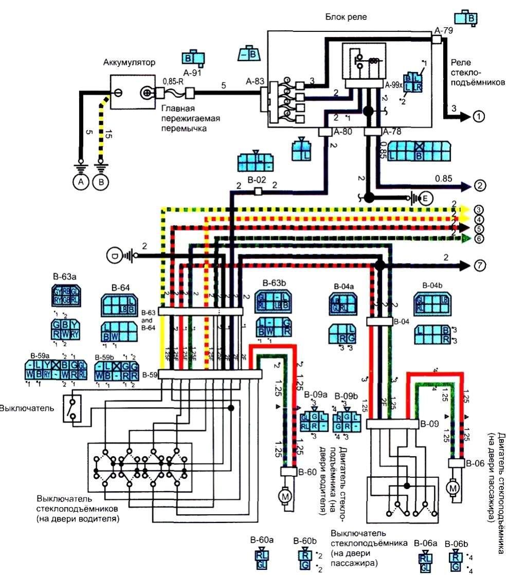 Схема 4g93